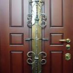 Atvērt Durvis